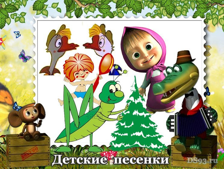 слушать музыку группы русский размер