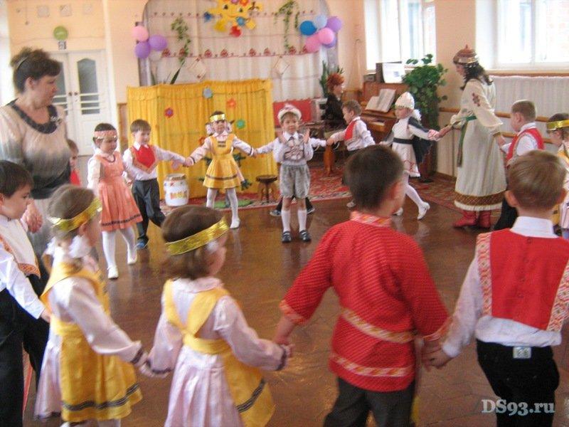 народные танцы слушать музыку