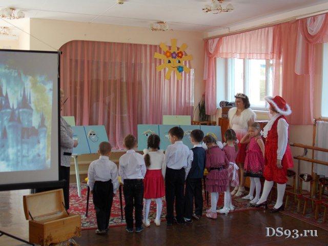 игры на развитие интонационной выразительности речи дошкольников