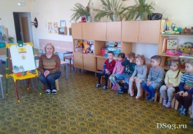 презентация сказки теремок для дошкольника